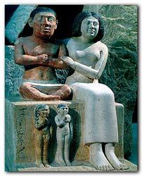 egyptianwife1