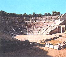 Theatre - Epidarus